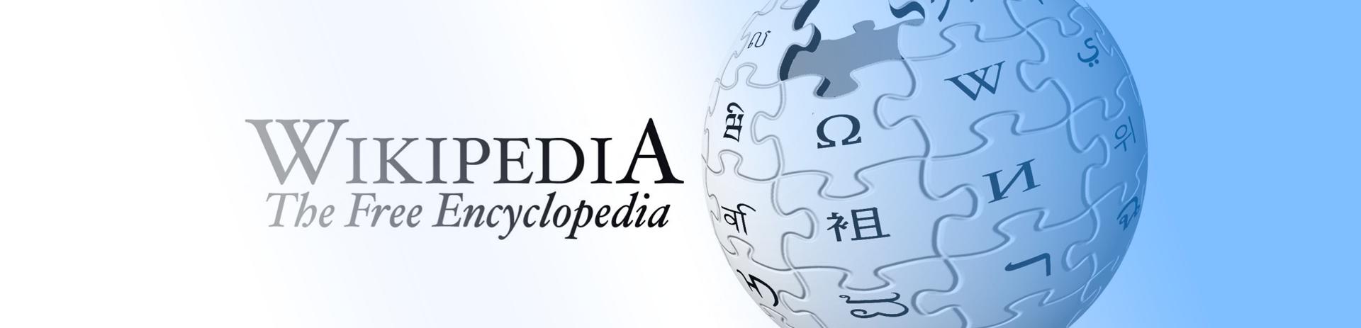 15 января День рождения Википедии / Подбор персонала | автоматизированное размещение вакансий и резюме | Робот рекрутер