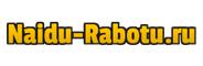 Naidu-rabotu.ru